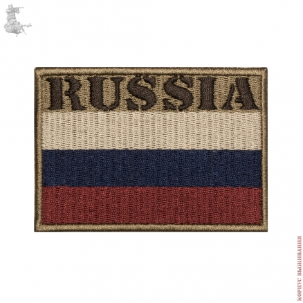 Сhevron Russian flag (80x55)