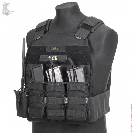 Plate carrier TARGE (low visibility)